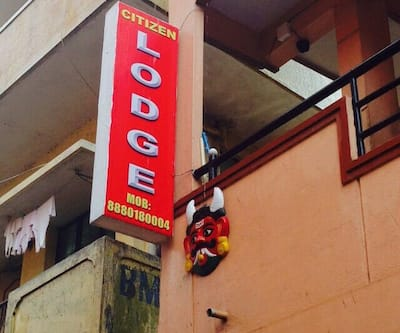 Citizen Boarding and lodging,Bangalore